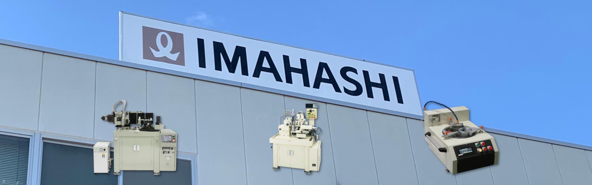 株式会社イマハシ製作所
